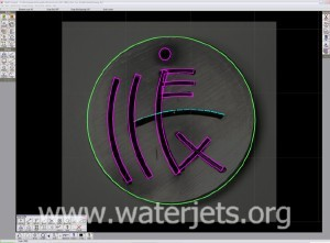 image tracing in water jet software